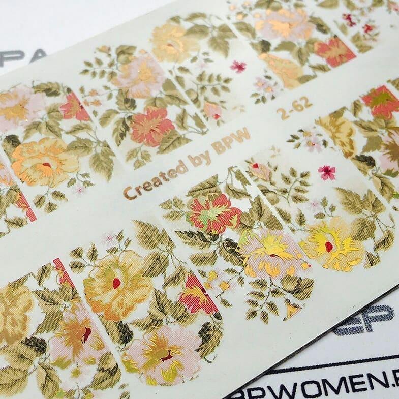 Adesivos de folha para a água de design: grande variedade, fácil aplicação, desenhos modernos ...